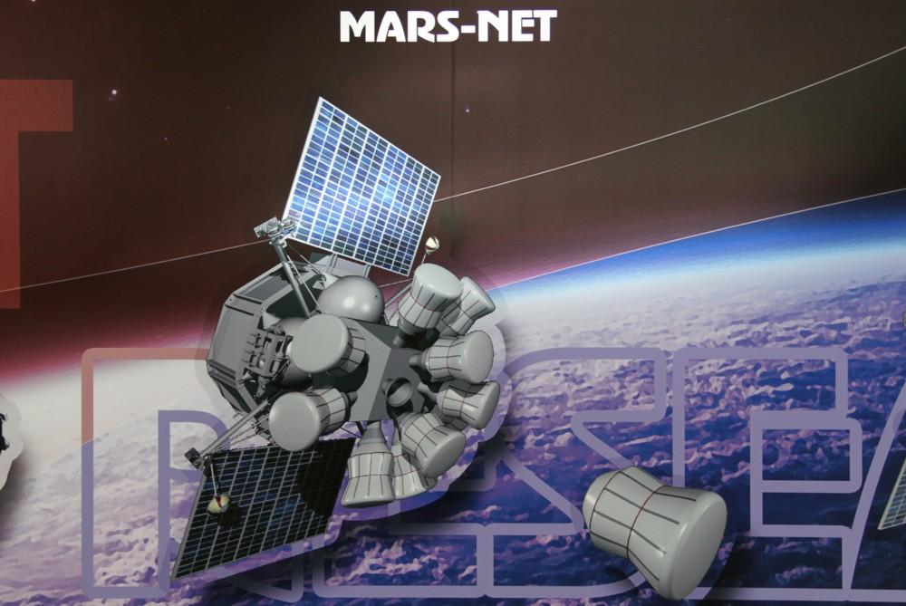 L astronomie de novembre apm association plan te mars - Salon de l astronomie ...