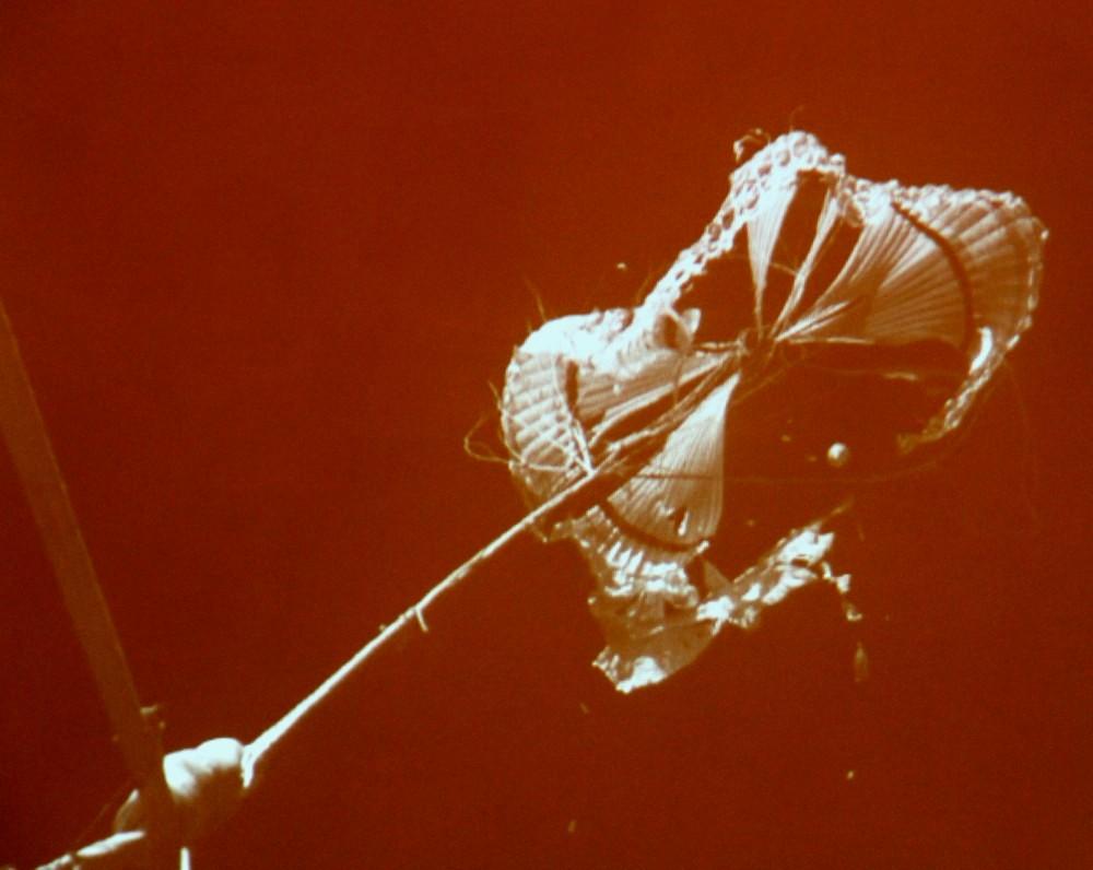 LDSD parachute 2
